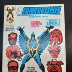 Cómics: 4 FANTASTICOS, LOS (1969, VERTICE) -V.1- 22 · I-1971 · LOS INHUMANOS. Lote 224493812