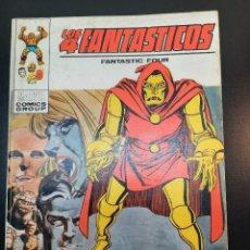 Cómics: 4 FANTASTICOS, LOS (1969, VERTICE) -V.1- 43 · X-1972 · TODO VICTIMAS. Lote 224498831