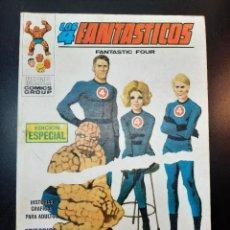 Cómics: 4 FANTASTICOS, LOS (1969, VERTICE) -V.1- 5 · VIII-1969 · EL FIN DE LOS 4 FANTASTICOS. Lote 224507063