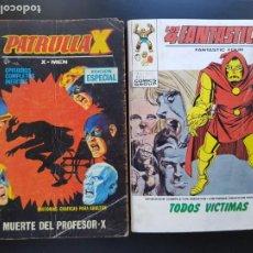 Cómics: LOTE 2 TEBEOS / CÓMIC TACO LOS 4 FANTÁSTICOS EDICIÓN ESPECIAL N⁰ 43 PATRULLA X VÉRTICE 1972 MARVEL. Lote 224513616
