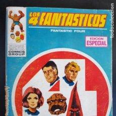 Cómics: TEBEO / CÓMIC TACO LOS 4 FANTÁSTICOS EDICIÓN ESPECIAL N⁰ 11 VÉRTICE 1969 MARVEL. Lote 224514098