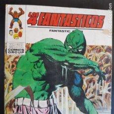 Cómics: TEBEO / CÓMIC TACO LOS 4 FANTÁSTICOS EDICIÓN ESPECIAL N⁰ 48 VÉRTICE 1972 MARVEL. Lote 224514551