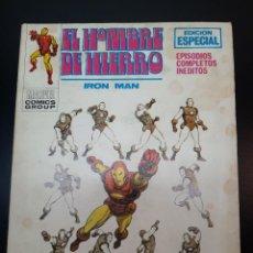 Cómics: IRON MAN (1969, VERTICE) -EL HOMBRE DE HIERRO- 15 · IX-1970 · EL SEÑOR DE LOS ESPIAS. Lote 224562117