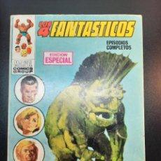 Cómics: 4 FANTASTICOS, LOS (1969, VERTICE) -V.1- 2 · V-1969 · LA AMENAZA DEL HOMBRE MILAGRO. Lote 224612345