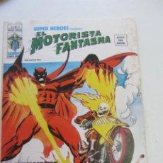 Comics: SUPER HEROES VOL.2 Nº 55 EL MOTORISTA FANTASMA VERTICE ARX15. Lote 224613743