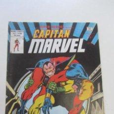 Cómics: SUPER HEROES.VOL 1. Nº 133. CAPITAN MARVEL BUEN ESTADO MUNDICOMICS. VERTICE ARX15. Lote 224618451