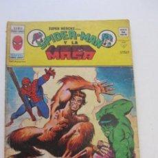 Cómics: SUPER HEROES.VOL 2. Nº 72 SPIDERMAN Y LA MASA MUNDICOMICS. VERTICE ARX15. Lote 224618883