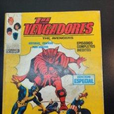 Cómics: VENGADORES, LOS (1969, VERTICE) 15 · X-1970 · EL LASER VIVIENTE. Lote 224623848