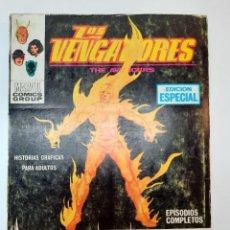 Cómics: VENGADORES, LOS (1969, VERTICE) 3 · X-1969 · LA INVASION DE LOS HOMBRES LAVA. Lote 224626912