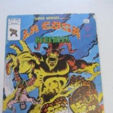 Comics: SUPER HEROES VOL. 2 Nº 114 - LA COSA Y HERCULES - MUNDI COMICS VÉRTICE ARX15. Lote 224634863