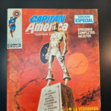 Cómics: CAPITAN AMERICA (1969, VERTICE) 5 · II-1970 · LA VERDADERA IDENTIDAD DEL CAPITAN AMERICA. Lote 224645510