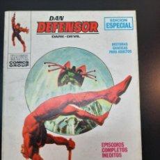 Cómics: DAREDEVIL (1969, VERTICE) -DAN DEFENSOR- 13 · VI-1970 · EL ABOMINABLE ESCARABAJO**EXCELENTE**. Lote 224651678