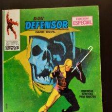 Cómics: DAREDEVIL (1969, VERTICE) -DAN DEFENSOR- 3 · VIII-1969 · CONTRA MR. MIEDO. Lote 224652386