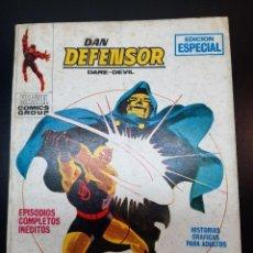 Cómics: DAREDEVIL (1969, VERTICE) -DAN DEFENSOR- 15 · VIII-1970 · LA CARCEL VIVIENTE. Lote 224653833