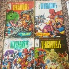 Cómics: LOS VENGADORES VÉRTICE. Lote 224697662