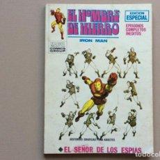 Comics: EL HOMBRE DE HIERRO VOLUMEN 1 NÚMERO 15. Lote 224699261