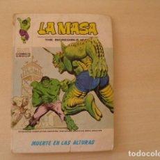 Cómics: TEBEO DE LA MASA. Lote 224730126