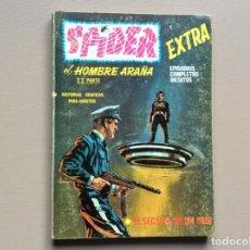 Comics : SPIDER VOLUMEN 1 NÚMERO 7 IMPORTANTE RESERVADO. Lote 224740390