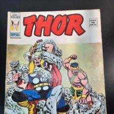 Cómics: THOR (1974, VERTICE) 17 · II-1976 · EN BUSCA DE EGO. Lote 224903272