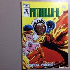 Cómics: PATRULLA X VOLUMEN 3 NÚMERO 31. Lote 225033195