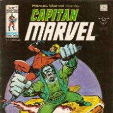 Cómics: HÉROES MARVEL VOL.2 Nº 51 - VÉRTICE. CAPITAN MARVEL.. Lote 225141080