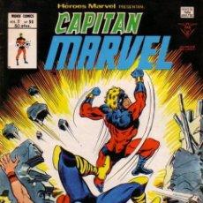 Cómics: HÉROES MARVEL VOL.2 Nº 58 - VÉRTICE. CAPITAN MARVEL.. Lote 225141278