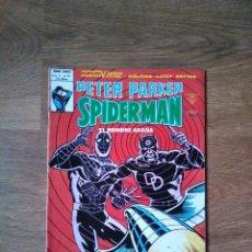 Cómics: SPIDERMAN - PETER PARKER - VÉRTICE - V 1 - N 14. Lote 225147183