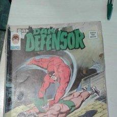 Cómics: DAN DEFENSOR EDICIÓN ESPECIAL 1977 - VÉRTICE. Lote 225148588