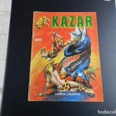 Cómics: KA-ZAR, EDICIONES SURCO, COLECCIÓN COMPLETA.. Lote 225207492
