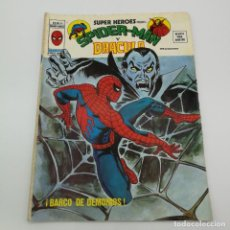 Cómics: MARVEL VERTICE SUPER HEROES MARVEL Nº 30 VOL. 2 SPIDERMAN Y DRÁCULA. Lote 225247407