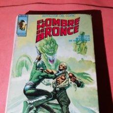 Cómics: EL HOMBRE DE BRONCE. ANTOLOGIA DEL COMIC.Nº 10.EDICIONES VERTICE 1975.. Lote 225341190