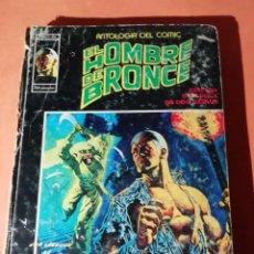 Cómics: EL HOMBRE DE BRONCE. ANTOLOGIA DEL COMIC.Nº 6.EDICIONES VERTICE 1975.. Lote 225343885