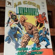 Cómics: SUPER HEROES - LA COSA Y LOS VENGADORES VOL. 2 Nº 117 MUNDI COMICS - VERTICE 1979. Lote 225548085