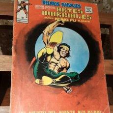 Cómics: COMIC RELATOS SALVAJES. ED. ESPECIAL ARTES MARCIALES. MUNDI COMICS. VERTICE. Nº 31. 1974. Lote 225550330