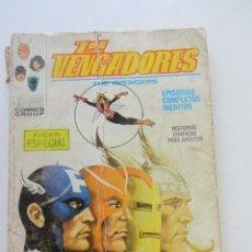 Comics: LOS VENGADORES VOL.1 Nº 7 VOL I TACO VÉRTICE CX28. Lote 225725596