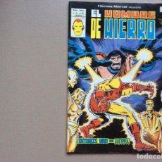 Cómics: EL HOMBRE DE HIERRO MUNDO CÓMICS VOLUMEN 2 NÚMERO 61. Lote 225812420