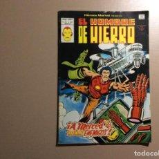 Cómics: EL HOMBRE DE HIERRO MUNDO CÓMICS VOLUMEN 2 NÚMERO 67. Lote 225825612