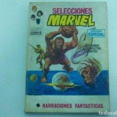 Cómics: VERTICE SELECCIONES MARVEL VOL.1 Nº 5. Lote 225899045
