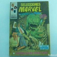 Cómics: VERTICE SELECCIONES MARVEL VOL.1 Nº 9. Lote 225899378