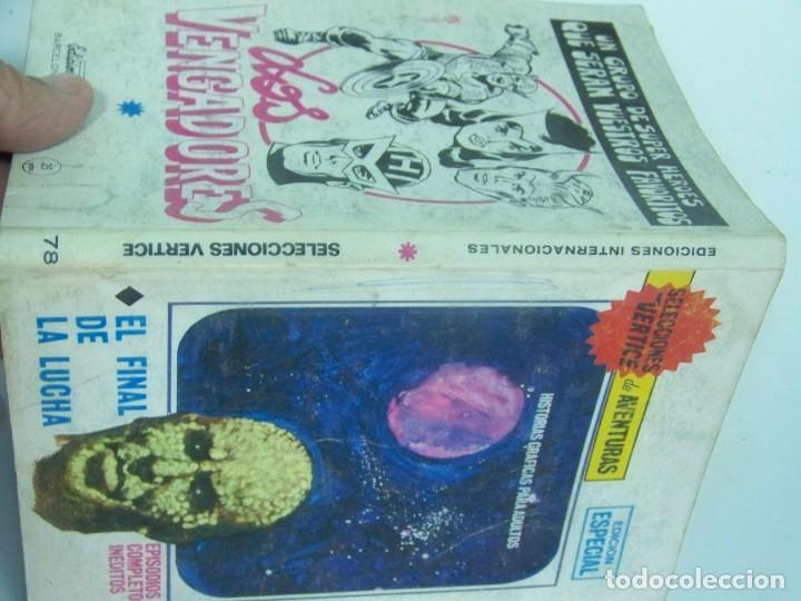 Cómics: SELECCIONES VERTICE Nº 78 - Foto 3 - 225900985