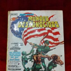 Cómics: RELATOS SALVAJES MUNDOS DESCONOCIDOS TOMO 2 CIENCIA FICCIÓN MUNDI - COMICS VERTICE ANTOLOGÍA DEL COM. Lote 226128550