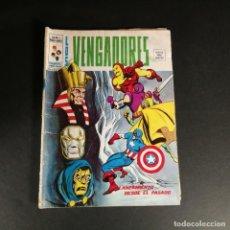 Comics: VERTICE MUNDI-COMICS VOL. 2 LOS VENGADORES Nº 18. Lote 226233788