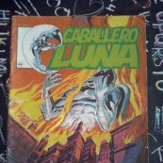 Cómics: SURCO - CABALLERO LUNA NUM. 10 . MUY DIFICIL. Lote 226261238