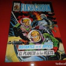 Cómics: FLASH GORDON COMICS-ART VOL. 2 Nº 31 VERTICE. Lote 226364195