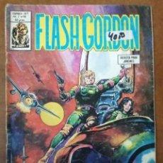 Cómics: FLASH GORDON VOL. 2 Nº 18 - VERTICE - SUB01R. Lote 226765179