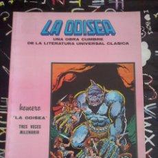 Cómics: VERTICE MUNDI-COMICS : MUNDI COMICS CLASICOS NUM. 6 . LA ODISEA. Lote 253629135