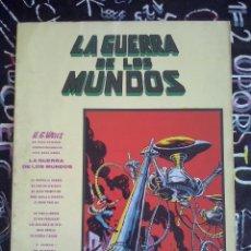 Cómics: VERTICE MUNDI-COMICS : MUNDI COMICS CLASICOS NUM. 2 . LA GUERRA DE LOS MUNDOS. Lote 227978845