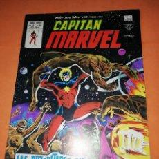 Cómics: CAPITAN MARVEL. VOL 2 Nº 59 . LAS DIFICULTADES CON TITAN. EDICIONES VERTICE.. Lote 228003190
