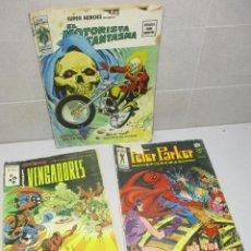 Cómics: LOTE 3 COMICS VERTICE, PETER PARKER SPIDERMAN 6 LOS VENGADORES 47 EL MOTORISTA FANTASMA 14. Lote 228808150