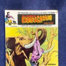 Cómics: THE PHANTOM COMIC EL HOMBRE ENMASCARADO EDICION EN ESPAÑOL N 19 28X20,5CMS. Lote 229092365